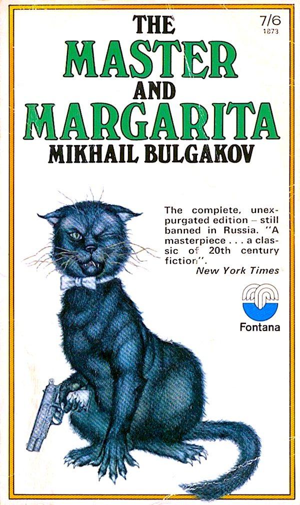 The Master and Margarita – El Segundo Animal Hospital